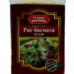 """Рис Басмати Белий  """"Ganga Foods"""" Банка 1000 мл."""