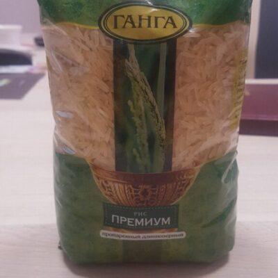 """Рис Басмати Белий  """"Ganga Foods"""" пакет 900 гр."""
