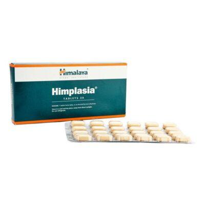 Химплазия; Himplasia, 30 tabs, Himalaya