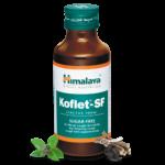 Кофлет-СФ: микстура от кашля без сахара (60 мл), Koflet-SF Sugar Free, произв. Himalaya
