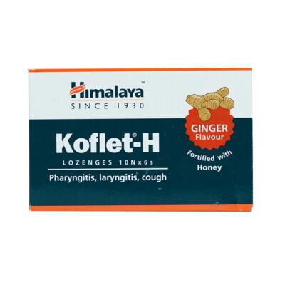 Кофлет-H: леденцы от кашля с Имбирем и Медом (60 шт), Koflet-H Ginger and Honey, произв. Himalaya