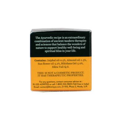 Крем для кожи вокруг глаз c Миндалем (15 г), Bio Almond Eye Cream, произв. Biotique