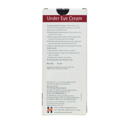 Крем для кожи под глазами (15 г), Under Eye Cream, произв. Himalaya