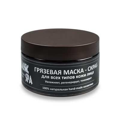 "Маска-скраб для всех типов кожи лица ""Увлажняющая"" 100 мл, Jurassic Spa"