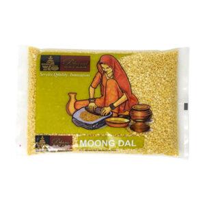 Маш жёлтый (Moong Dal) 500 г, Bharat Bazaar