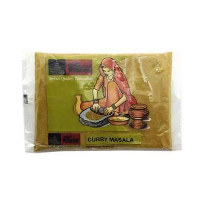 """Смесь специй универсальная """"Карри масала"""" (Curry Masala) 100 г, Bharat Bazaar"""