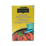 """Смесь специй универсальная """"Мадрас карри масала"""" в коробке (Madras Curry Masala) 100 г, Bharat Bazaa"""