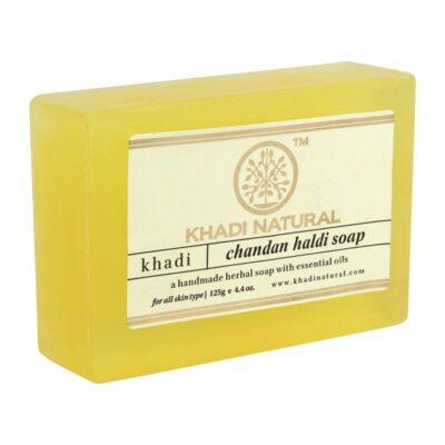 САНДАЛ КУРКУМА Мыло ручной работы с эфирными маслами, Кхади