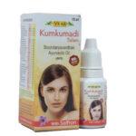 Кумкумади Тайлам: омолаживающее масло (15 мл), Kumkumadi Tailam Oil, произв. Vyas