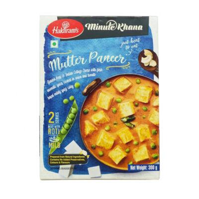 Готовое блюдо (Горох в сливочном сыре) (300 г), Mutter Paneer, произв. Haldirams