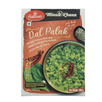 Готовое блюдо Дал Палак (Маш со шпинатом и зеленым перцем чили), Dal Palak (300 г), произв. Haldirams