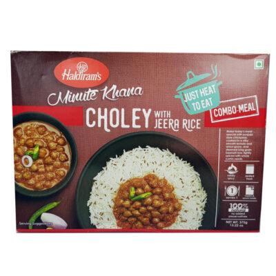 Готовое блюдо Choley with Jeera Rice (нут с зеленым перцем чили и рисом) (375 г), произв. Haldirams