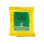 Дасанаканти Чурнам: зубной порошок (10 г х 10 п), Dasanakanti Churnam, произв. Kottakkal Ayurveda