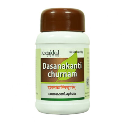 Дасанаканти Чурнам: зубной порошок (50 г), Dasanakanti Churnam, произв. Kottakkal Ayurveda