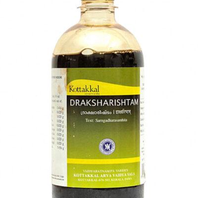 Дракшариштам: для пищеварительной и дыхательной систем (450 мл), Draksharishtam, произв. Kottakkal Ayurveda
