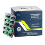 Канмадабхасмам: для мочеполовой системы (100 кап, 250 мг), Kanmadabhasmam, произв. Kottakkal Ayurveda