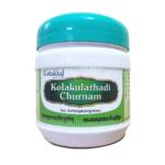 Колакулатхади Чурна: для снижения веса (100 г), Kolakulathadi Churnam, произв. Kottakkal Ayurveda