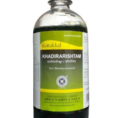 Кхадира Ариштам: от воспалений (450 мл), Khadira Aristham, произв. Kottakkal Ayurveda