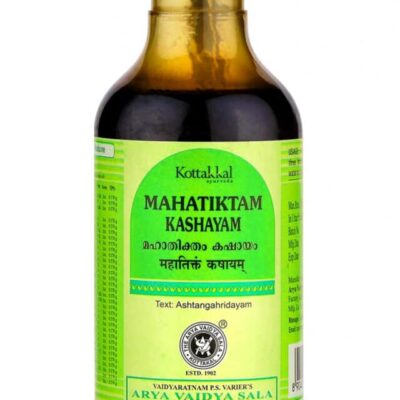 Махатиктам Кашаям: от кожных заболеваний (200 мл), Mahatiktam Kashayam, произв. Kottakkal Ayurveda