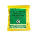 Нимбахаридради Чурна: для здоровья кожи (10 пак х 10 г), Nimbaharidradi Churnam, произв. Kottakkal Ayurveda