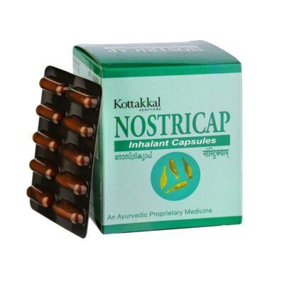 Нострикап: при заложенности носа (100 кап), Nostricap, произв. Kottakkal Ayurveda