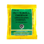 Панчакола Чурнам: для пищеварения (10 г x 10 пак), Panchakola Churnam, произв. Kottakkal Ayurveda