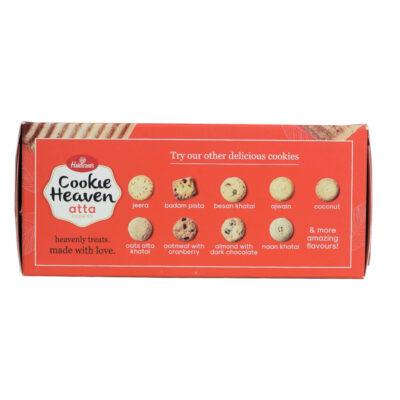 Печенья пшеничные Хивен (200 гр), Cookie Heaven, произв. Haldirams
