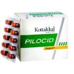 Пилоцид: от геморроя (100 таб), Pilocid Tablet, произв. Kottakkal Ayurveda