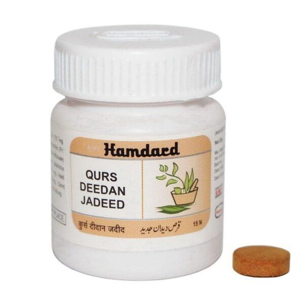 Противопаразитарное средство Дидан Джадид, 15 таб, производитель Хамдард; Qurs Deedan Jadeed, 15 tabs, Hamdard