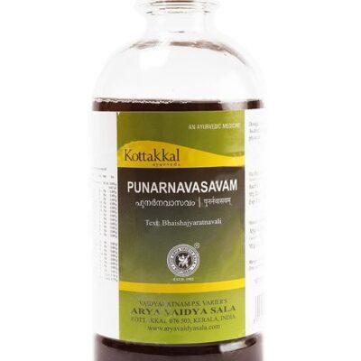 Пунарнавасавам: от воспалений и отеков (450 мл), Punarnavasavam, произв. Kottakkal Ayurveda