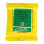 Пушьянуга Чурнам: для женского здоровья (10 г х 10 пак), Pushyanuga Churnam, произв. Kottakkal Ayurveda