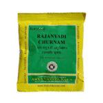 Раджаньяди Чурна (10 г х 10 пак), Rajanyadi Churnam, произв. Kottakkal Ayurveda