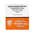 Раснаи Рандади Кватхам: для опорно-двигательной системы (100 таб), Rasnai Randadi Kwatham, произв. Kottakkal Ayurveda