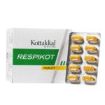 Респикот: от респираторных заболеваний (100 таб), Respikot, произв. Kottakkal Ayurveda