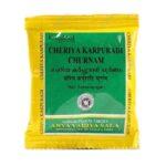 Черия Карпуради Чурна: для дыхательной системы (10 г x 10 пак), Cheriya Karpuradi Churnam, произв. Kottakkal Ayurveda