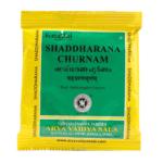 Шаддхарана Чурнам: для оздоровления организма (10 гр х 10 пак), Shaddharana Churnam, произв. Kottakkal Ayurveda