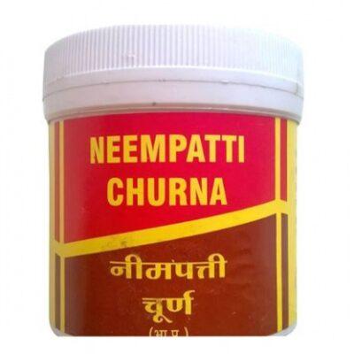 Ним Патти Чурна, Neem Patti Churna,  Vyas