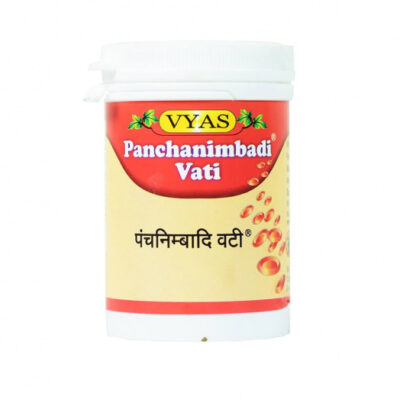 Панчанимбади Вати, Panchanimbadi Vati. Vyas