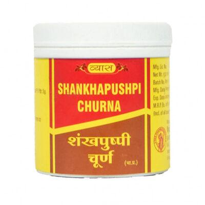 Шанкха Пушпи Shankha Pushpi Vyas