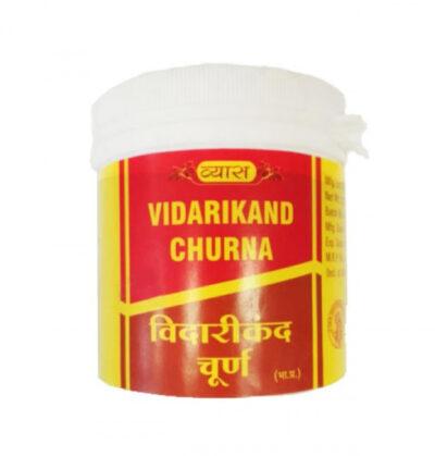 Видариканд Чурна: для репродуктивной системы (100 г), Vidarikand Churna, произв. Vyas